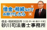 suna_banner1_200x129.jpg